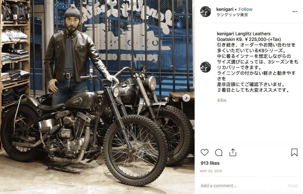 Ken Igari Harley Davidson Langlitz