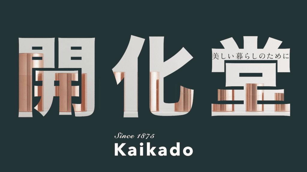 Kaikado 開化堂 by AGNES' SELECT