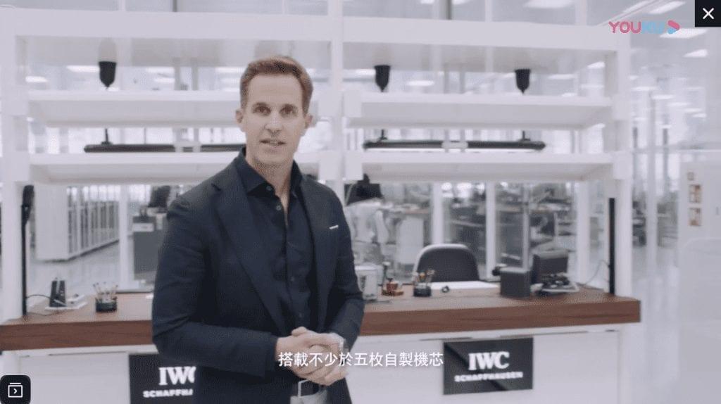 IWC首席执行官克里斯托弗·格莱恩格-海尔(Christoph Grainger-Herr)