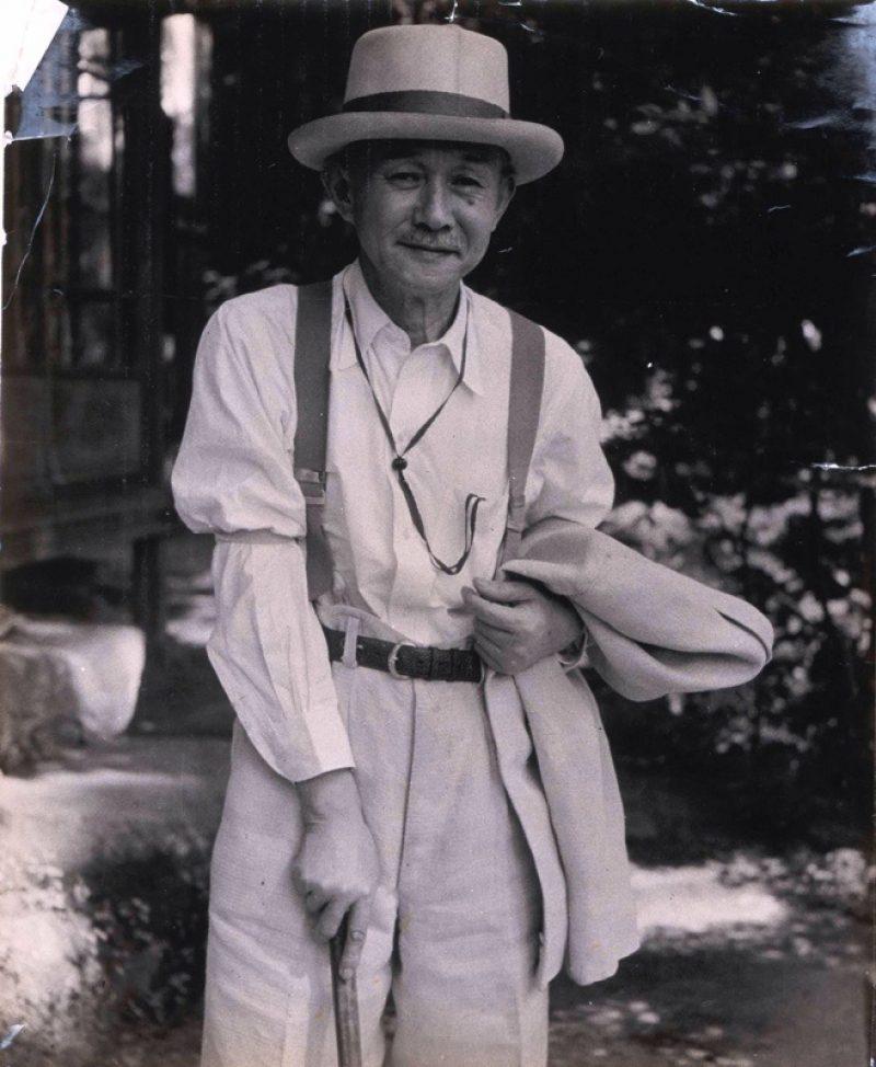 Yanagi Soetsu 柳宗悅